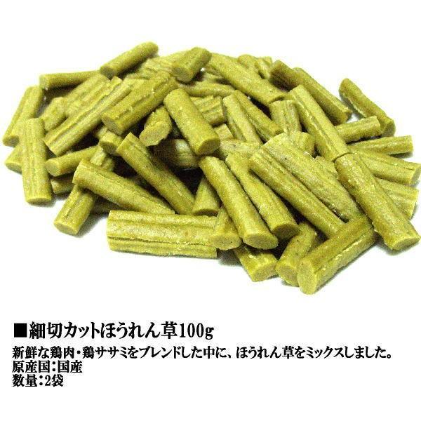【送料無料】国産野菜カット6点セット 犬用|petyafuupro|03