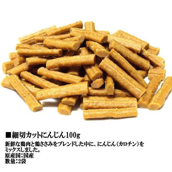 【送料無料】国産野菜カット6点セット 犬用|petyafuupro|04