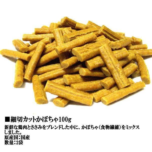 【送料無料】国産野菜カット6点セット 犬用|petyafuupro|05