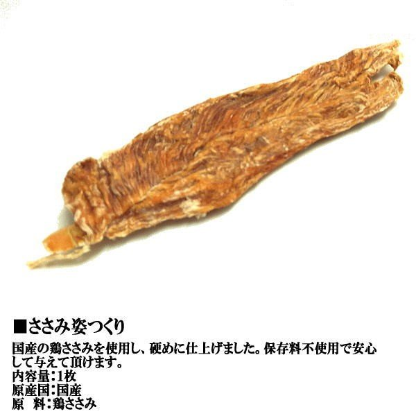 【送料無料】噛むおやつ4点セット 犬用 無添加無着色|petyafuupro|02