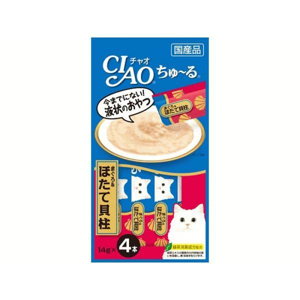 【送料無料】チャオ ちゅ〜る6種類Aセット|petyafuupro|05