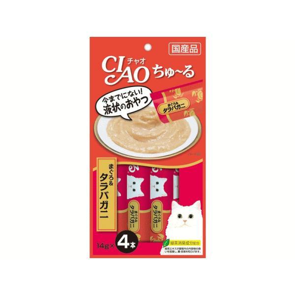 【送料無料】チャオ ちゅ〜る6種類Aセット petyafuupro 06