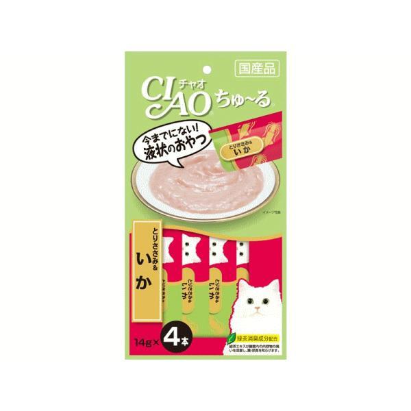 【送料無料】チャオ ちゅ〜る6種類Bセット|petyafuupro|03
