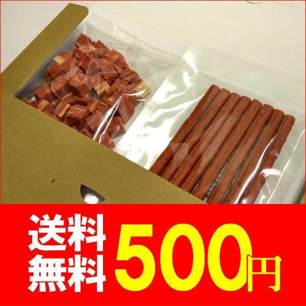 犬 おやつ 500円ポッキリ ポイント消化 国産柔らかおやつ2点Aセット|petyafuupro