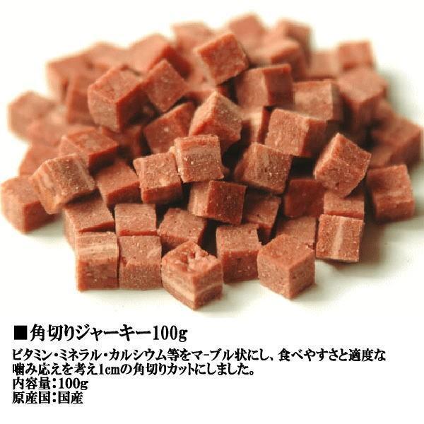 犬 おやつ 500円ポッキリ ポイント消化 国産柔らかおやつ2点Aセット|petyafuupro|02
