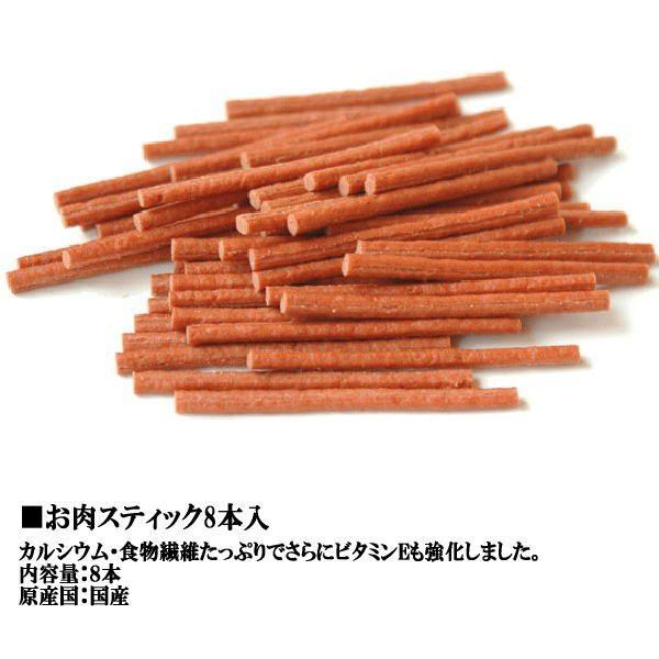 1000円ポッキリ ポイント消化 愛犬用柔らかおやつ7点セット 送料無料|petyafuupro|04