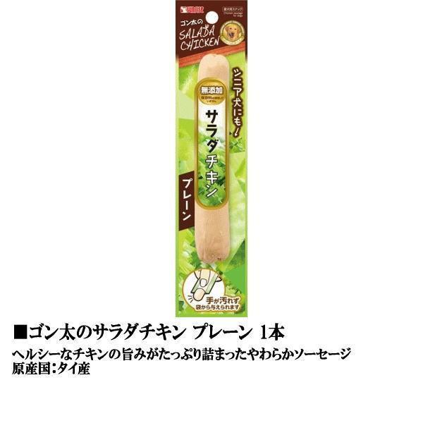 1000円ポッキリ ポイント消化 愛犬用柔らかおやつ7点セット 送料無料|petyafuupro|08