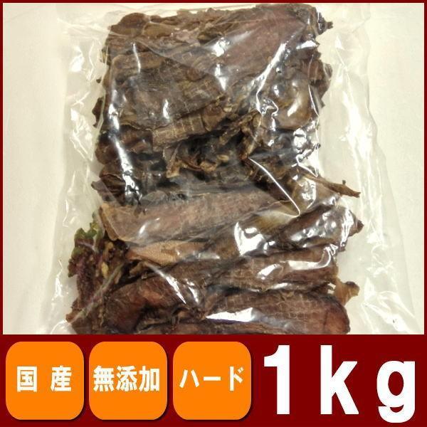 業務用牛タン皮1kg 国産 無添加 無着色 犬用|petyafuupro