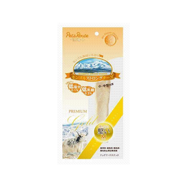 【ネコポス便対応】モンゴルストロングチーズ M 1本 小・中型犬用 無添加 低塩分 低乳糖 送料260円|petyafuupro|02
