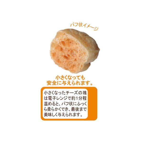 【ネコポス便対応】モンゴルストロングチーズ M 1本 小・中型犬用 無添加 低塩分 低乳糖 送料260円|petyafuupro|04
