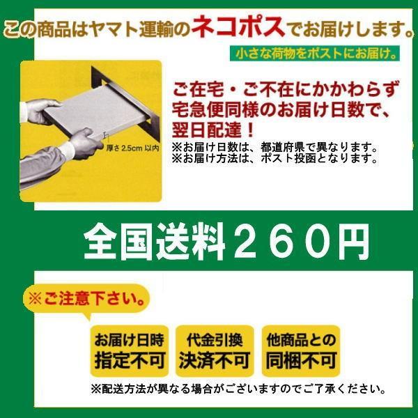 【ネコポス便対応】お徳用カテキンミルクスティック600g 送料260円|petyafuupro|03