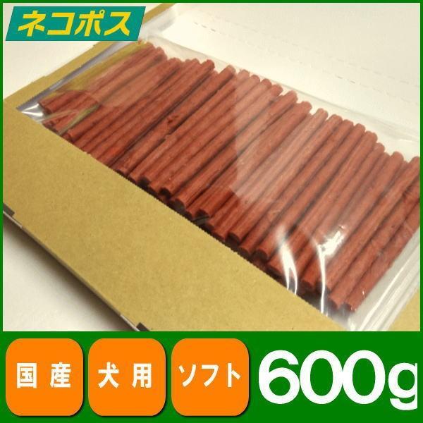 【ネコポス便対応】お徳用お肉スティック600g 送料260円 petyafuupro