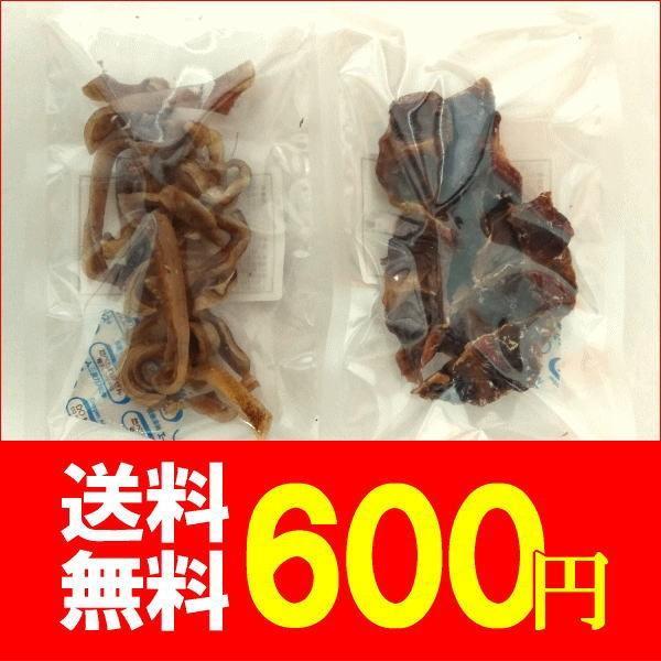 【送料無料】若鶏砂肝・豚耳カットお試しセット 国産 犬用|petyafuupro