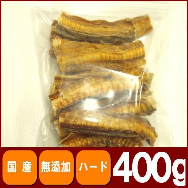 業務用サメ中骨軟骨 肉付き400g 国産 無添加 無着色 犬用|petyafuupro
