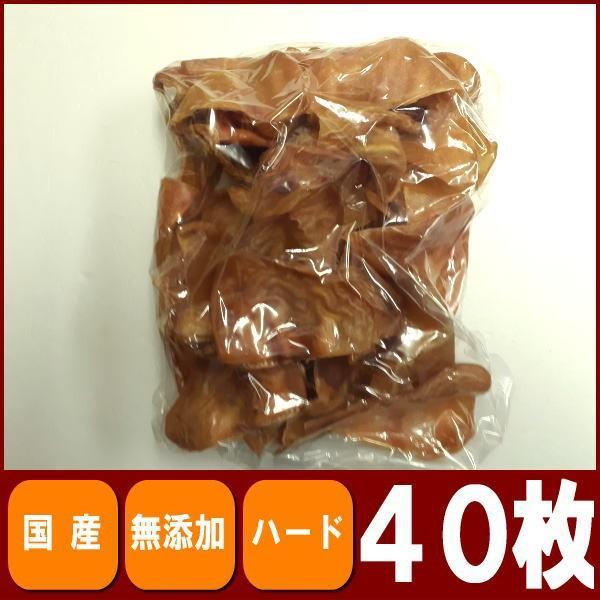 犬 おやつ 無添加 業務用国産豚耳40枚|petyafuupro
