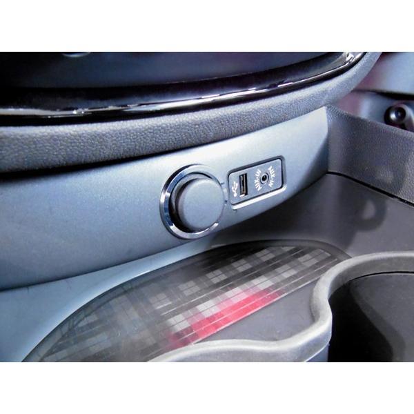 BMW MINI F54 シガーライターリング ミニクーパー クラブマン 内装パーツ|peyton