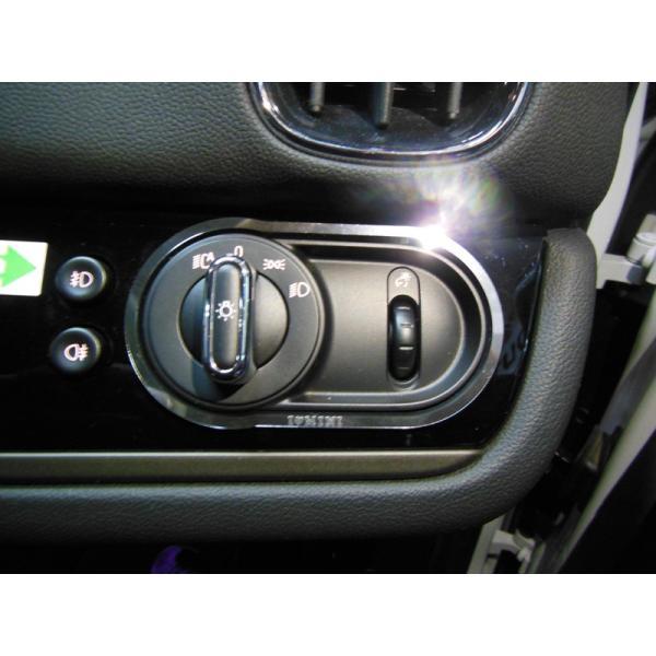 BMW MINI F60 ライトスイッチリング (クローム) ミニ 内装パーツ|peyton