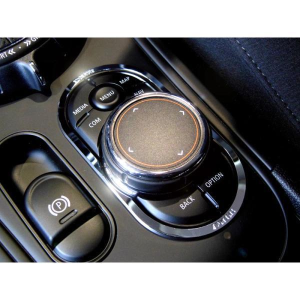 BMW MINI F60 ナビコントロールスイッチトリム (クローム) ミニ 内装パーツ|peyton