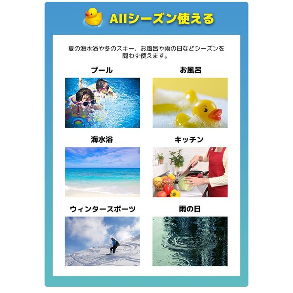 防水ポーチ クリア|pg-a|04