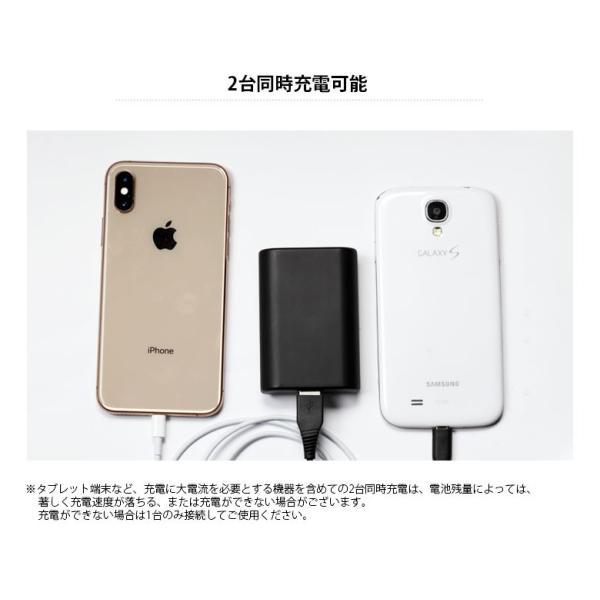 micro USBタフケーブル付き モバイルバッテリー6700mAh ブラック PG-LBJ67A01BK|pg-a|03