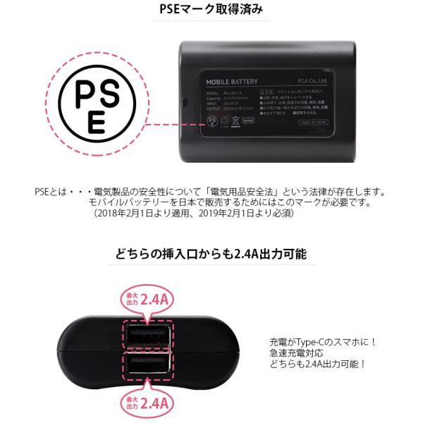 micro USBタフケーブル付き モバイルバッテリー6700mAh ブラック PG-LBJ67A01BK|pg-a|04