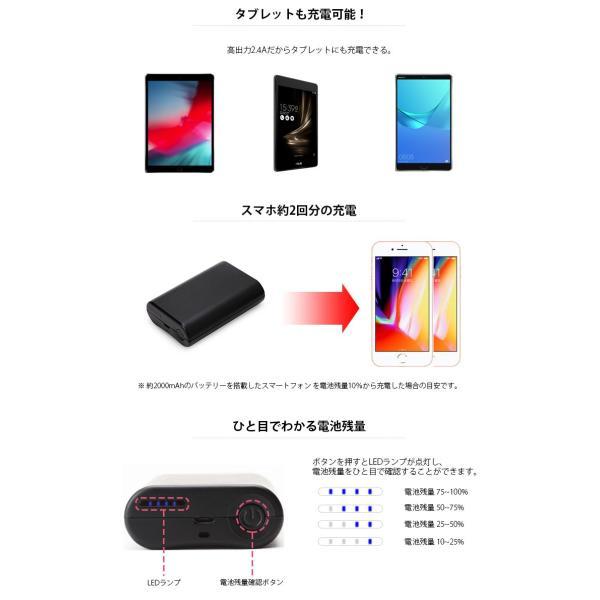 micro USBタフケーブル付き モバイルバッテリー6700mAh ブラック PG-LBJ67A01BK|pg-a|05