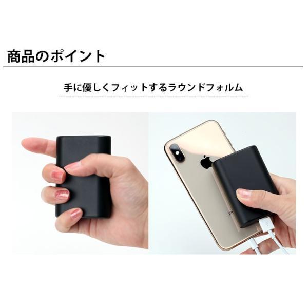 Type-C&micro USBタフケーブル付き モバイルバッテリー6700mAh ブラック  PG-LBJ67A02BK|pg-a|02