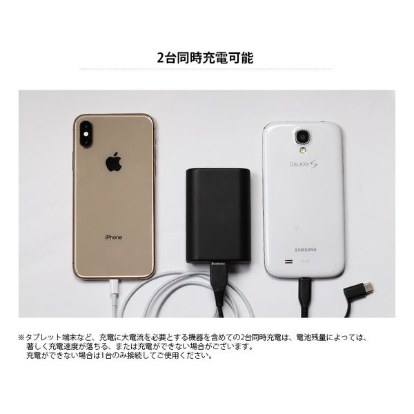 Type-C&micro USBタフケーブル付き モバイルバッテリー6700mAh ブラック  PG-LBJ67A02BK|pg-a|03