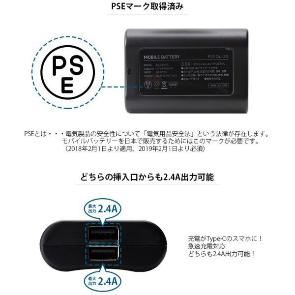 Type-C&micro USBタフケーブル付き モバイルバッテリー6700mAh ブラック  PG-LBJ67A02BK|pg-a|04