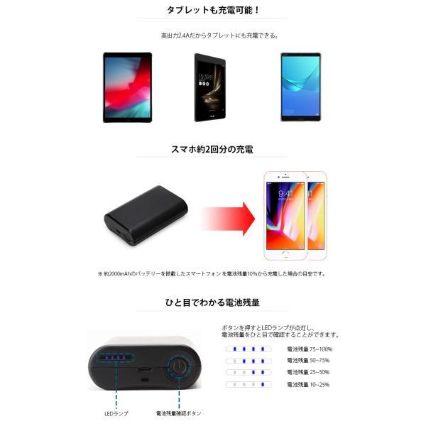 Type-C&micro USBタフケーブル付き モバイルバッテリー6700mAh ブラック  PG-LBJ67A02BK|pg-a|05