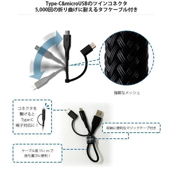 Type-C&micro USBタフケーブル付き モバイルバッテリー6700mAh ブラック  PG-LBJ67A02BK|pg-a|06