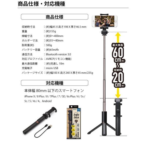 ワイヤレス セルフィースティック 自撮り棒 ブラック PG-SSTK03BK|pg-a|03