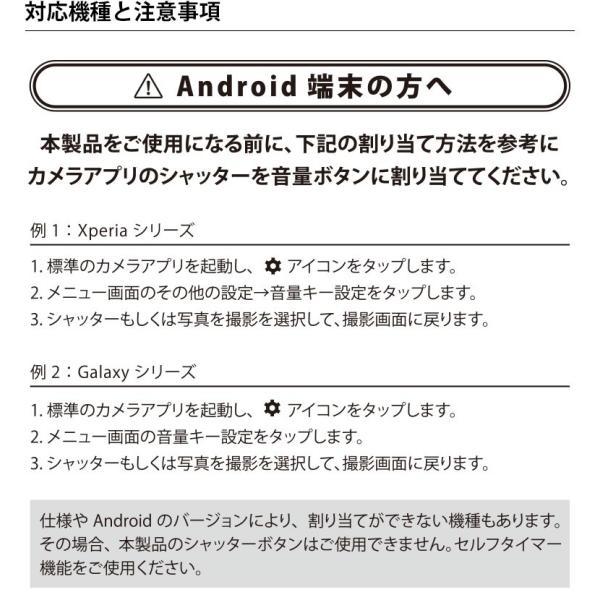 ワイヤレス セルフィースティック 自撮り棒 ブラック PG-SSTK03BK|pg-a|10