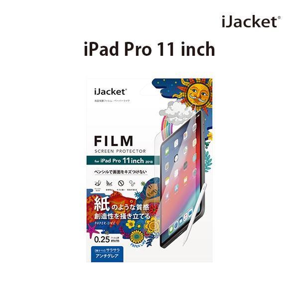iPad Pro 11インチ用 液晶保護フィルム ペーパーライク PG-18PAD11AG03 pg-a