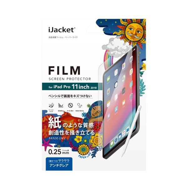 iPad Pro 11インチ用 液晶保護フィルム ペーパーライク PG-18PAD11AG03 pg-a 03