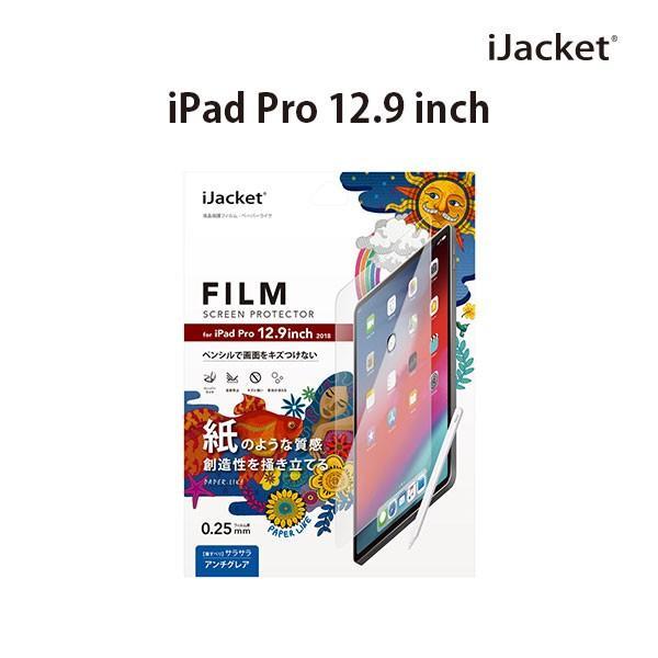 iPad Pro 12.9インチ(第三世代)用 液晶保護フィルム ペーパーライク PG-18PAD12AG03|pg-a