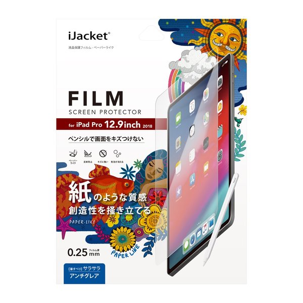 iPad Pro 12.9インチ(第三世代)用 液晶保護フィルム ペーパーライク PG-18PAD12AG03|pg-a|03