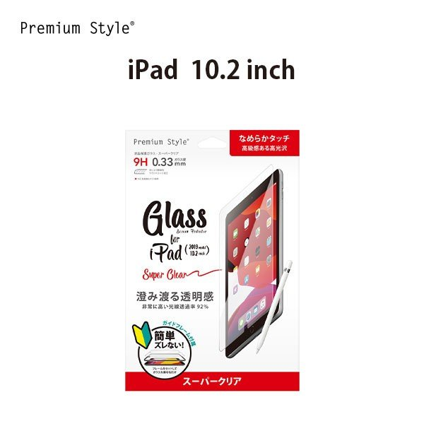 iPad 10.2インチ用 液晶保護ガラス スーパークリア PG-19PADGL01|pg-a