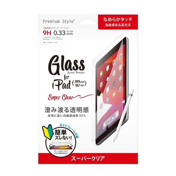 iPad 10.2インチ用 液晶保護ガラス スーパークリア PG-19PADGL01|pg-a|03