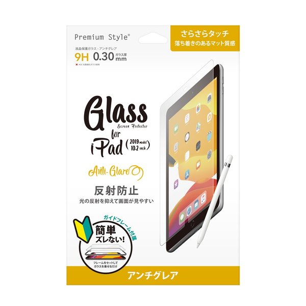 iPad 10.2インチ用 液晶保護ガラス アンチグレア PG-19PADGL02|pg-a|03