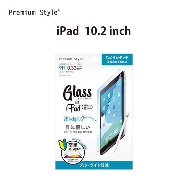 iPad 10.2インチ用 液晶保護ガラス ブルーライト PG-19PADGL03 pg-a