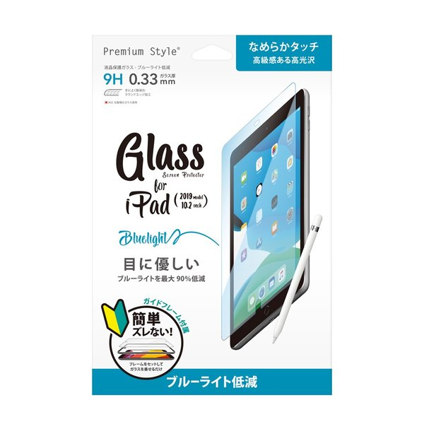iPad 10.2インチ用 液晶保護ガラス ブルーライト PG-19PADGL03 pg-a 03