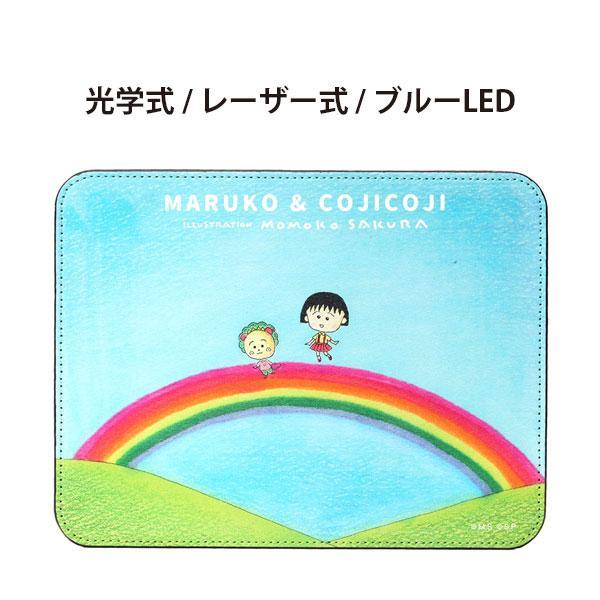 MARUKO&COJICOJI マウスパッド [虹]