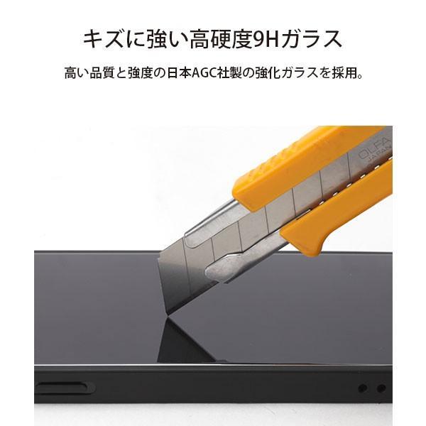 iPhone 11 Pro用 治具付き 3Dダブルストロングガラス ブルーライト低減|pg-a|04