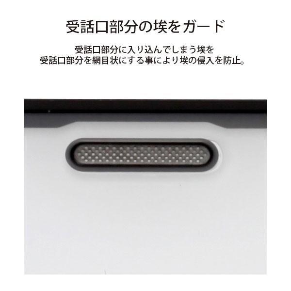 iPhone 11 Pro用 治具付き 3Dダブルストロングガラス ブルーライト低減|pg-a|06