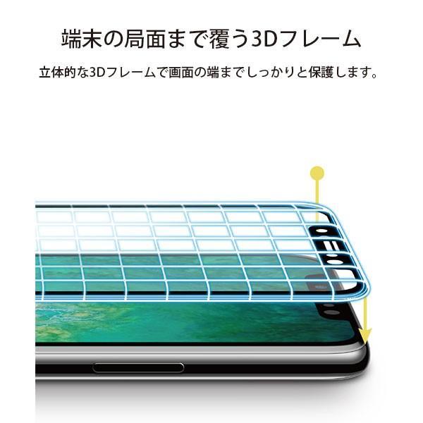 iPhone 11 Pro用 治具付き 3Dダブルストロングガラス ブルーライト低減|pg-a|09