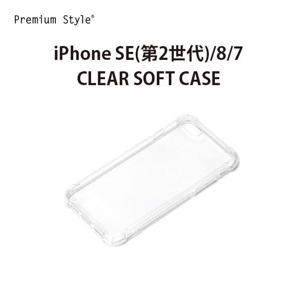 iPhone SE(第2世代)/8/7用 抗菌クリアソフトケース クリア