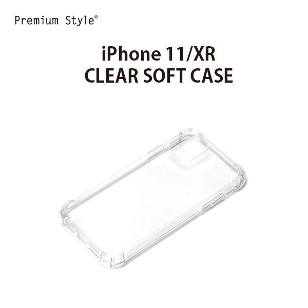>iPhone 11/XR用 抗菌クリアソフトケース クリア