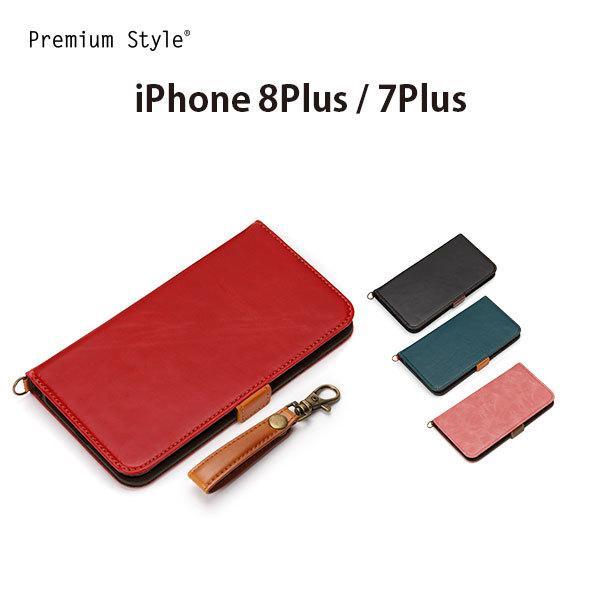 iPhone8Plus/7Plus用 フリップカバー PUレザーダメージ加工
