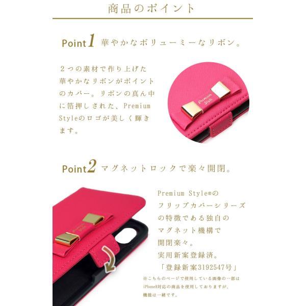 iPhone8Plus/7Plus フリップカバー ダブルリボンリボン 手帳 かわいい|pg-a|02